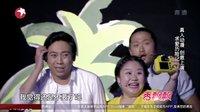 2015笑傲江湖:创意上演求爱历险记《真人动漫秀》