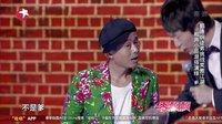 2015笑傲江湖:郭德纲徒弟房鹤迪挑战笑傲江湖《混搭表演》