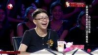 2015笑傲江湖:郭德纲、房鹤迪相声小段《拜师》