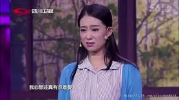 2015喜剧班的春天 蒋诗萌、张小斐小品《闺蜜小时代之身份互换》