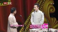 笑动2015:李菁笑看何云伟做实验 20150105期