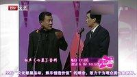 笑动2015:何云伟霸气会见奥巴马 20150107期