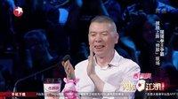 """2015笑傲江湖 猩猩拳王争霸 披挂上阵""""帅尿"""""""