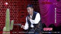 20151025期笑傲江湖:糖豆组合演绎小品《荒诞喜剧》