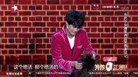 2015笑傲江湖脱口秀 小沈龙小品全集《笑傲面试记》