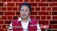 20151025期笑傲江湖:王亮、张明月小品《酒后代驾》