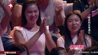 笑傲江湖20151101期:图拉娜拉、小品《草原网友奇遇记》