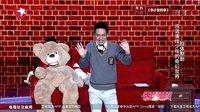 笑傲江湖20151101期:张霜剑肢体默剧演绎小品《少年的奇幻世界》