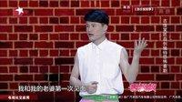 笑傲江湖20151101期:二人转演员赵红岩独特小品《恐怖喜剧片》
