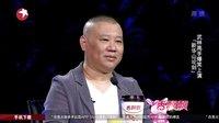 笑傲江湖20151108期:武林高手爆笑上演小品《新华山论剑》
