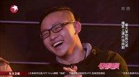 笑傲江湖20151108期:赵小宝、崔大笨爆笑上演小品《片场闹剧》
