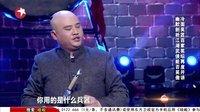 笑傲江湖第一季:孙建弘搞笑小品全集《百家笑谈-江湖》