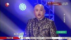 孙建弘搞笑小品全集《男人的谎言11》