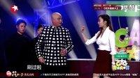 孙建弘搞笑小品全集《男人的谎言12》