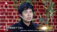 笑傲江湖 第二季:台湾女汉子叩拜郭德纲 20151115期