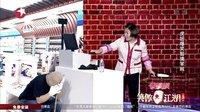 笑傲江湖20151115期:赵明远、张爽夫妻爆笑演绎小品《智擒笨贼》