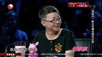 笑傲江湖20151115期:活力保安自创《笑傲神曲》引爆笑