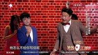 笑傲江湖20151122期:老同学诙谐演绎聚会说不出的《心声》