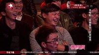 笑傲江湖20151122期:李晓萌手电影《笑傲聚会》银屏首秀
