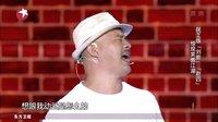笑傲江湖20151122期:民工版《刘能》《赵四》惊现笑傲江湖