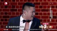 笑傲江湖20151122期:关浩、文超小品《一碗炸酱面引发的血案》