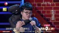 笑傲江湖20151129期:大钱、小钱秀口技绝活揭秘《李小龙谜团》
