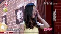 笑傲江湖20151129期:赵红岩、陈贺小品《荒诞相亲记》