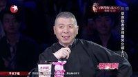 笑傲江湖20151206期:科尔沁组合演绎小品《爆笑女婿上门》