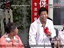 本山快乐营小宋 宋小宝小品搞笑大全《干儿子选拔赛》