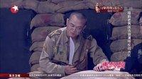笑傲江湖20151227期总决赛:吴亦凡趣演肢体魔术