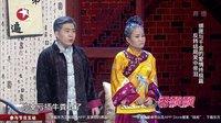 笑傲江湖第二季夺冠作品:刘亮、白鸽小品《绑匪与千金的爱情》