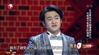 笑傲江湖20151227期:天赐脱口秀《究竟谁才是真正的偶像》