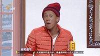 2016山东春晚 赵海燕、小超越、宋小宝小品搞笑大全《有喜了》