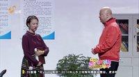 2016山东卫视春晚 黄杨 范蕾、郭冬临小品搞笑大全《心理学初探》
