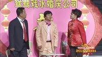2012辽宁春晚小品 唐鉴军、王小宝、于月仙小品全集《特别策划》