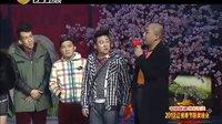 2012辽宁春晚小品 张小伟、程野小品全集《疯狂旅游团》