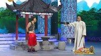 2014辽宁春晚小品大全 田娃、刘小光小品全集《这不是戏》