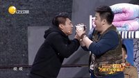 2016辽宁春晚小品大全 蒋诗萌、大壮小品全集《我是路人甲乙丙丁
