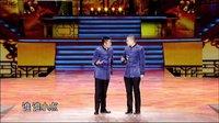 2016北京卫视春晚 苗阜王声最新相声《西游新说》