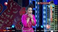 2016东方卫视春晚小品 白鸽刘亮小品搞笑大全《绑架》