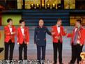 2016北京春晚小品 方清平、李寅飞相声全集《广告真人秀》
