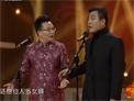 2016河南卫视春晚小品 李伟建、武宾相声全集《咱有责任》