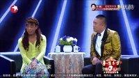 2016笑傲江湖春晚小品 贾旭明、张康小品全集《康康会客厅》