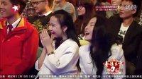 2016笑傲江湖春晚小品 孙建宏小品全集《什么是男麻豆》