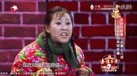 2016笑傲江湖小品 陈丹丹、韩铭洋小品搞笑大全《新懒汉相亲》