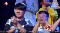 2016笑傲江湖小品 刘亮、程家家小品搞笑大全《看我七十二变》