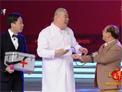 2016天津卫视春晚小品 魏文亮、董建春、谷宗翰相声《4G时代》