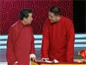 2016天津卫视春晚小品 刘俊杰、张尧相声全集《证明的证明》
