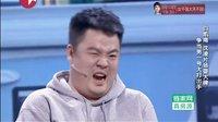 2016欢乐喜剧人小品 沈凌\白凯南小品搞笑大全《王牌对大牌》