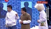 2016欢乐喜剧人小品 崔志佳\潘斌龙小品全集《超能英雄》